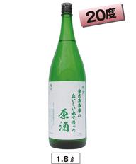清酒 東京西多摩のおいしい水で造った原酒