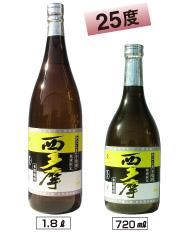 黄・黒・白麹ブレンド