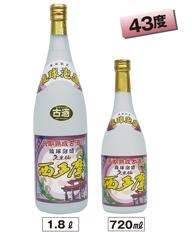琉球泡盛 久米仙 長期熟成古酒