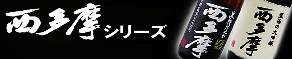 swfu/d/qhm_logo_1.png